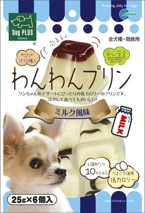 わんわんプリンミルク風味 25g×6個 DP-826