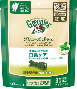 [マースジャパン] グリニーズ プラス 口臭ケア 超小型犬用 2-7kg 30P