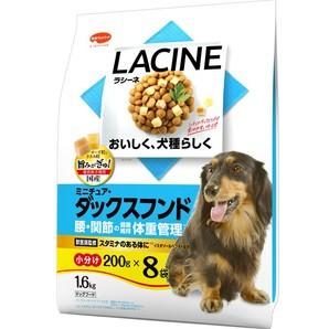 [日本ペットフード] LACINE ラシーネ ミニチュア・ダックスフンド 1.6kg