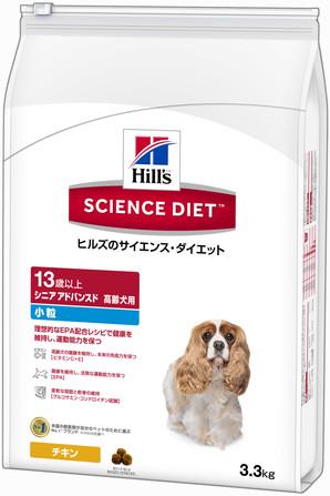 [日本ヒルズ] SDシニアアドバンスド小粒高齢犬用 3.3kg