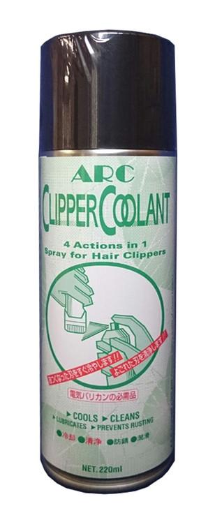 [ARC] クリッパークーラント 220 CLIPPER COOLANT 220ml