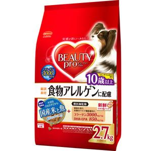 ビューティープロ ドッグ 食物アレルゲンに配慮 10歳以上 2.7kg