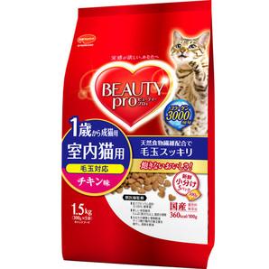 ビューティープロ キャット 成猫用 1歳から チキン味 1.5kg