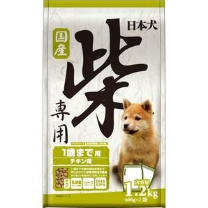 日本犬柴専用 1歳まで用 1.2kg
