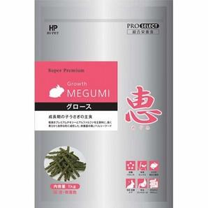 [ハイペット] <専門店様商材> プロセレクト 恵 グロース 1kg