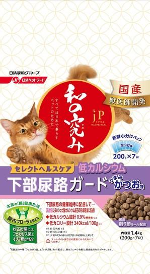 [日清ペットフード] JPスタイル 和の究み 猫用セレクトヘルスケア 下部尿路ガード 低カルシウム 1.4kg