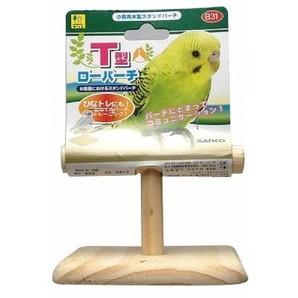 B31 小鳥のT型ローパーチ