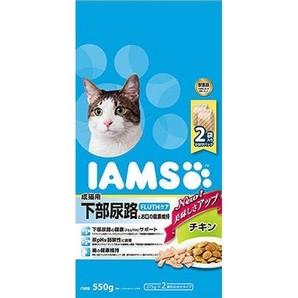 [マースジャパン] IAMAS アイムス 成猫用 下部尿路とお口の健康維持 チキン 550g