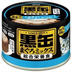 黒缶まぐろミックス しらす入りまぐろとかつお(まぐろ白身のせ)160g