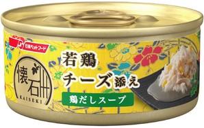 [日清ペットフード] 懐石缶kgC11スープ若鶏チーズ 60g