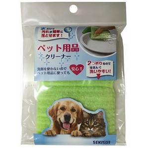 [SEKISUI] ペット用品クリーナー グリーン J5M5220