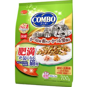 [日本ペットフード] コンボキャット 肥満が気になる猫用 かつお味・鮭チップ・かつお節添え 700g