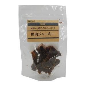 [ペットプロ] 国産おやつ 馬肉ジャーキー(無添加・無着色) 45g