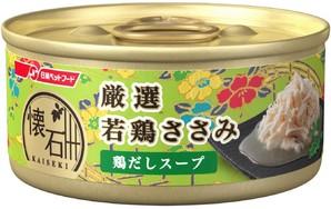 [日清ペットフード] 懐石缶kgC10スープ厳選若鶏 60g