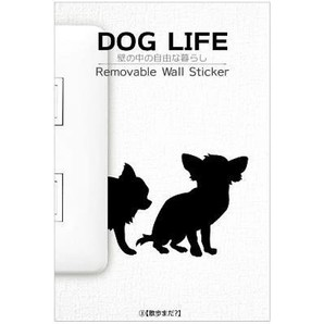 [東洋ケース] ステッカー DOG LIFE 3 散歩まだ?