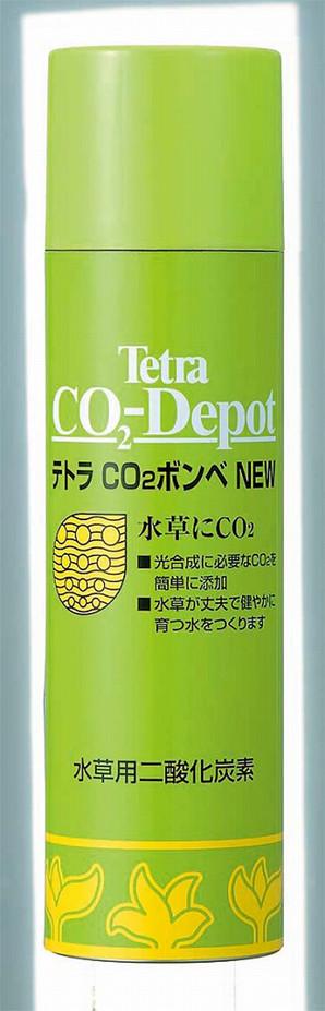 [スペクトラムブランズジャパン] テトラ CO2ボンベ NEW