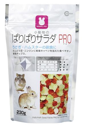 ぱりぱりサラダPRO 230g