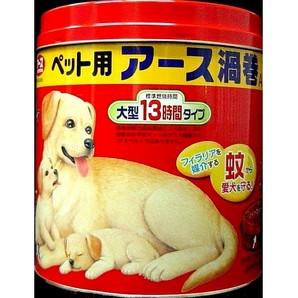 [アース・ペット] ペット用大型13時間アース渦巻E 52巻缶