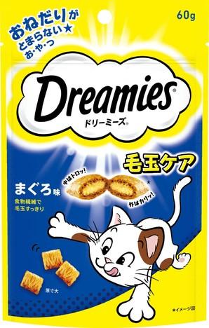 [マースジャパン] DRE9ドリーミーズ毛玉ケアまぐろ味 60g