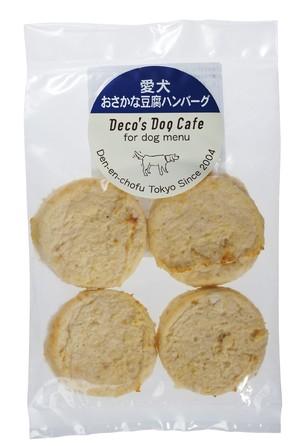 [ホットドッグ] 愛犬おさかな豆腐バーグ