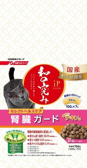 [日清ペットフード] JPスタイル 和の究み 猫用セレクトヘルスケア 腎臓ガード チキン味 700g