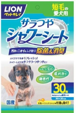 [ライオン商事] ペットキレイ サラつやシャワーシート 短毛犬用 30枚