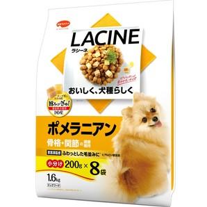 [日本ペットフード] LACINE ラシーネ ポメラニアン 1.6kg