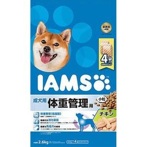 [マースジャパン] IAMAS アイムス 成犬用 体重管理用 チキン 小粒 2.6kg
