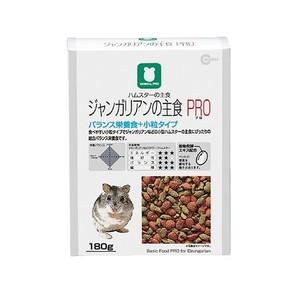 ジャンガリアンの主食PRO 180g