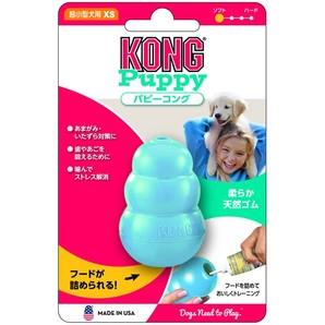 [コングジャパン] KONG パピーコング XS #74604 ※P×2