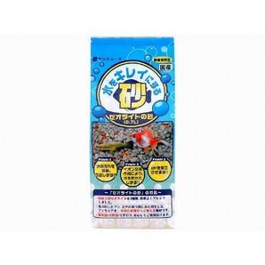 サンミューズ ゼオライトの砂 0.7L