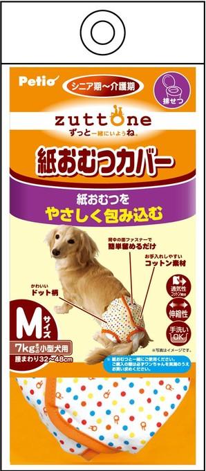 [ペティオ] 老犬介護用 紙おむつカバー M