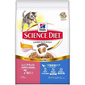[日本ヒルズ] サイエンス・ダイエット シニアライト チキン 肥満傾向の成猫用 (7歳以上) 2.8kg