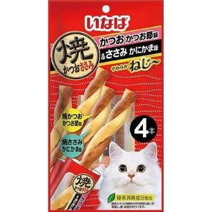 ねじ~かつお かつお節味&ささみ かにかま味 4本 QSC-261