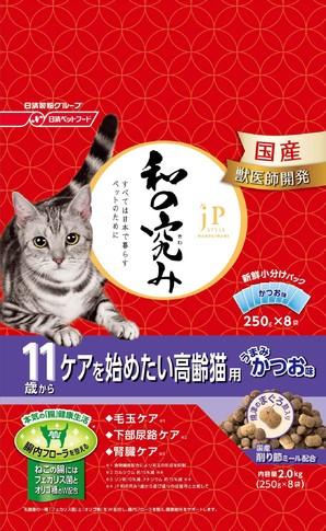 [日清ペットフード] JPスタイル 和の究み 11歳から ケアを始めたい高齢猫用 2kg