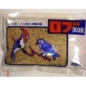 [西種商店] ロブ (ROB) 200g