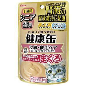 [アイシア] シニア猫用 健康缶パウチ 皮膚・被毛ケア 40g