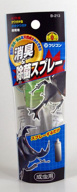 [フジコン] フジコン 消臭&除菌スプレー