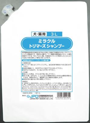 [ニチドウ] 犬・猫用 ミラクル トリマーズ シャンプー 3L ★CPNニチドウ100