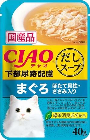 [いなばペットフード] CIAO だしスープ 下部尿路配慮 まぐろ ほたて貝柱・ささみ入り 40g