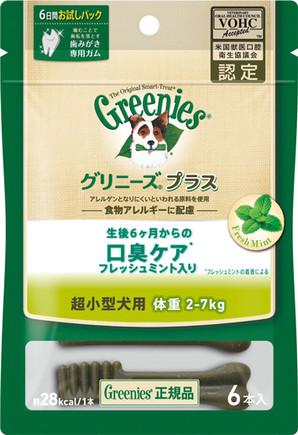 [マースジャパン] グリニーズ プラス 口臭ケア 超小型犬用 2-7kg 6P