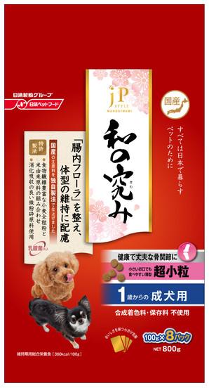 [日清ペットフード] JP-DOG 和の究み 超小粒 成犬用 800g