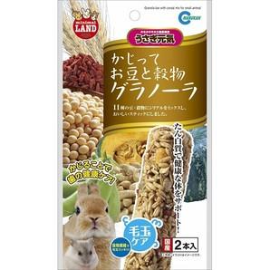 [マルカン]かじってお豆と穀物グラノーラ 2本 ML-38