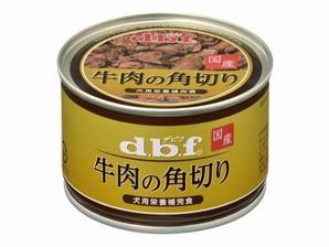 [デビフペット] 牛肉の角切り150g