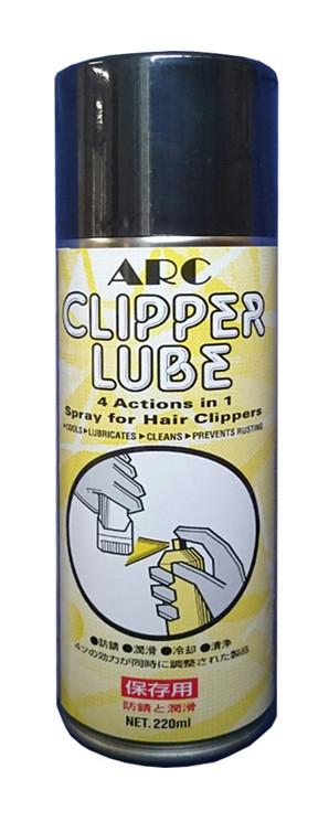 [ARC] クリッパールーブ CLIPPER LUBE 220ml