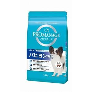 [マースジャパン] プロマネージ 成犬用 パピヨン専用 1.7kg