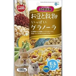 [マルカン]お豆と穀物いっぱいグラノーラ 180g ML-08