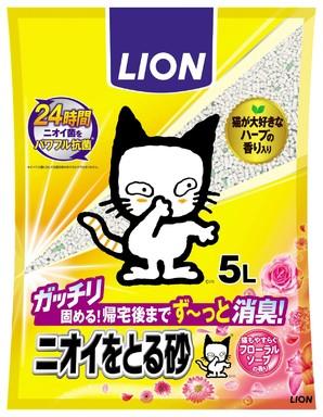 [ライオン商事] ニオイをとる砂 フローラルソープの香り 5L