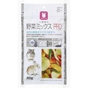 野菜ミックスPRO 40g