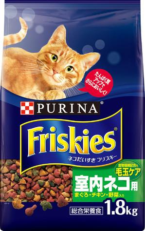 [ネスレピュリナ] フリスキードライ 室内ネコ用 1.8kg